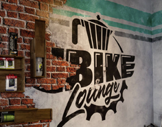bike-lounge | laden-konzept
